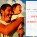 世界で1番幸福な国に住む旅幸家!永崎裕麻さんに「幸せ」の本質を教わったよ